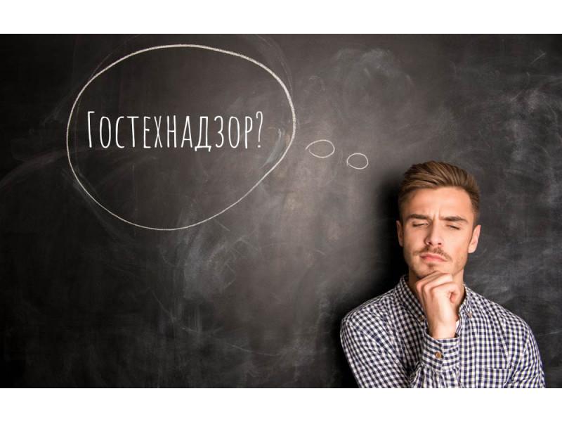 Новые реалии: регистрация надувного батута в Гостехнадзоре.